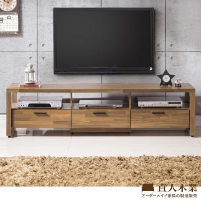 日本直人木業-MEAN北歐風積層木182CM電視櫃(182x40x46cm)