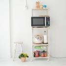完美主義 簡約廚房附輪四層置物架/收納櫃/電器架