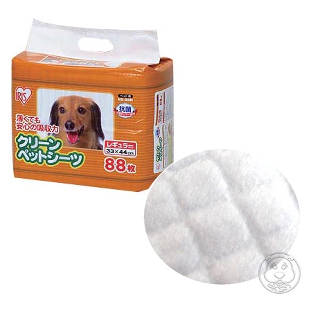 日本IRIS》抗菌高吸收尿片NS-88N_88片*2包