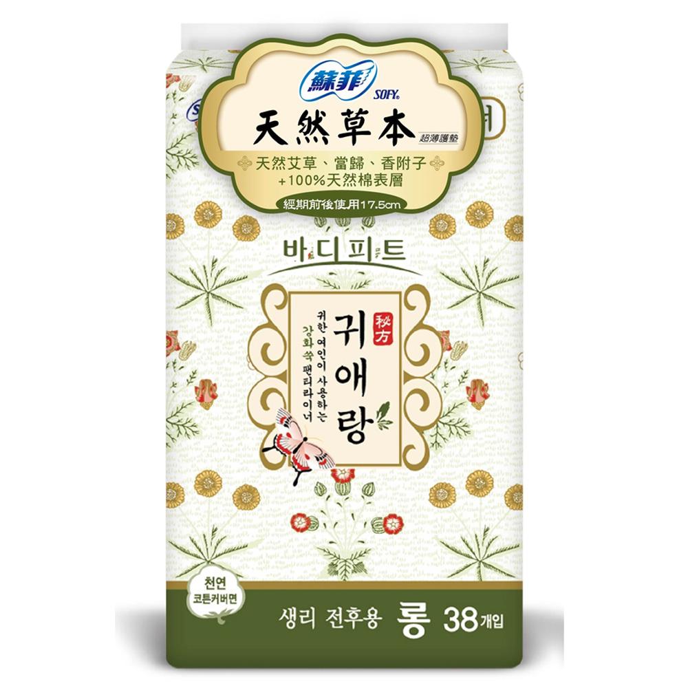 蘇菲天然草本護墊(17.5CM)(38片x4包/組)