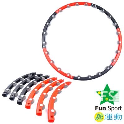 Fun Sport 腰線搖搖-可拆式按摩Q球台灣製造 -  呼拉圈