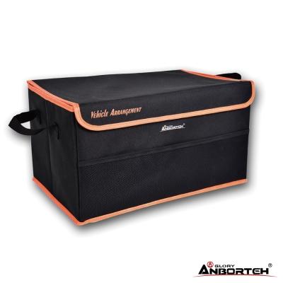 安伯特 立可收萬用收納箱-附防塵蓋 居家 車載收納 露營野餐皆適用
