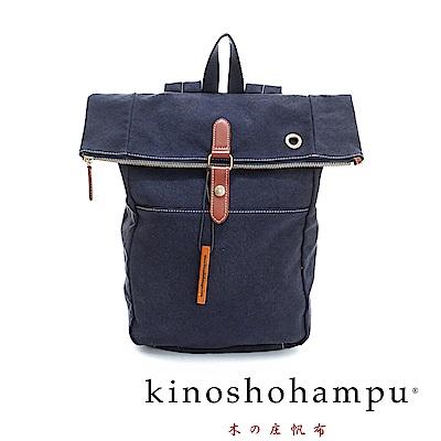 kinoshohampu Weekend系列輕型皮帶扣設計後背包 藍