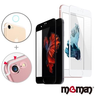 MgMan iPhone7 4.7吋滿版螢幕保護貼+鏡頭貼+TPU保護殼組