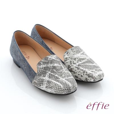 effie 個性美型 真皮拼接奈米平底鞋 深藍色