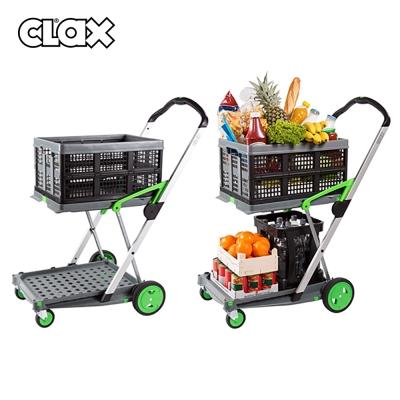 德國進口 Clax小型家用摺疊推車(附上方置物籃x1) 推車界變形金剛
