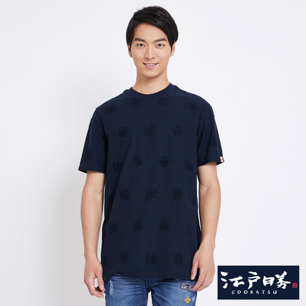 EDO KATSU江戶勝 LOGO提織短袖T恤-男-丈青
