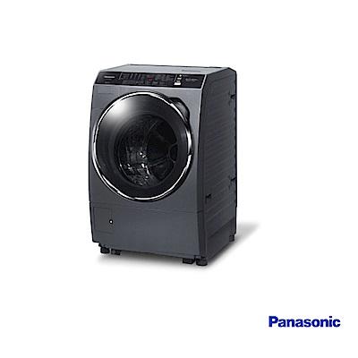 Panasonic國際牌 13公斤 洗脫烘 變頻 滾筒洗衣機 NA-V130DDH