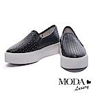 休閒鞋 MODA Luxury 率性質感沖孔設計全真皮厚底休閒鞋-黑