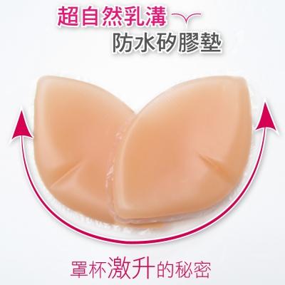 Emon-爆乳必備-超自然乳溝防水矽膠胸墊-2組4