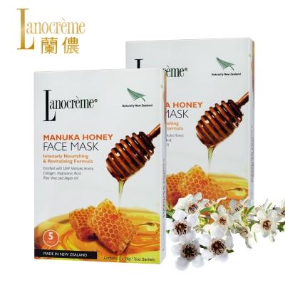 Lanocreme蘭儂  麥蘆卡蜂蜜活性修護面膜 2入組