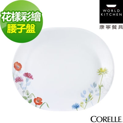 CORELLE康寧 花漾彩繪12吋腰子盤