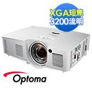 [快速到貨]Optoma奧圖碼 (EC320ST) 3200流明XGA 短焦投影機