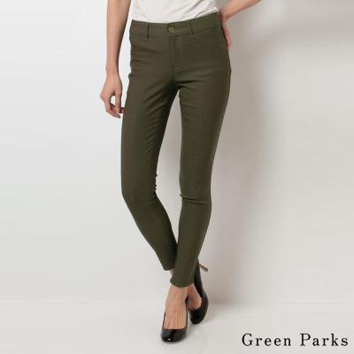 Green Parks 修飾顯瘦彈力緊身褲