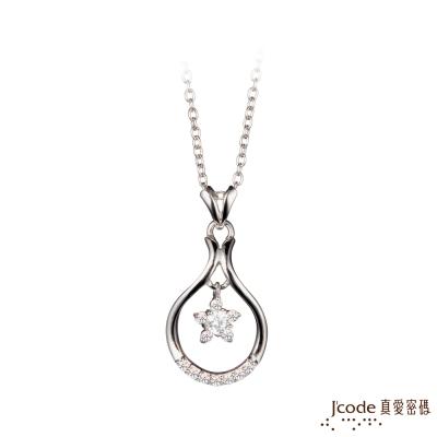 J code真愛密碼銀飾 夏季夜空純銀墜子 送白鋼項鍊