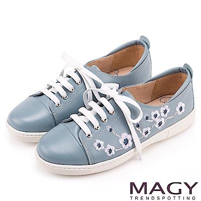 MAGY 都會休閒 真皮刺繡花朵綁帶休閒鞋-藍色