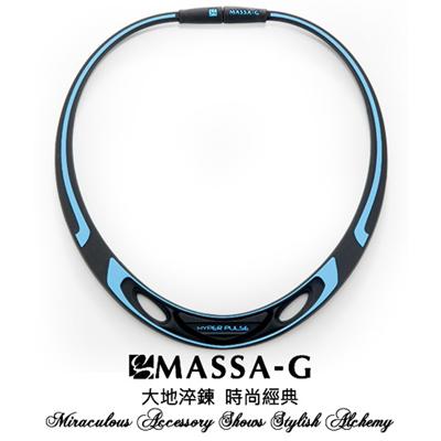 MASSA-G 【Hyper Pulse 黑武士-藍】鍺鈦項圈