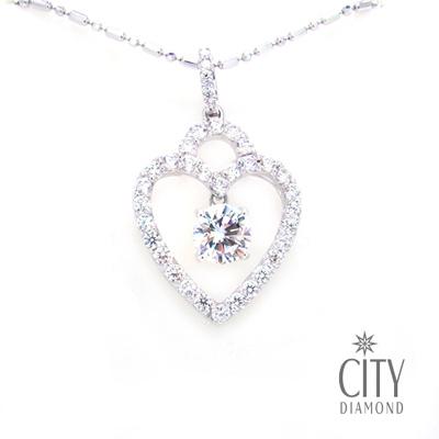 City Diamond『心之戀』K金項鍊