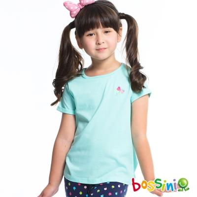 bossini女童-純棉素色短袖T恤05藍綠