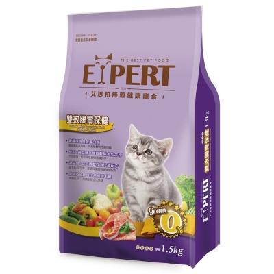 EXPERT 艾思柏 無穀雙效腸胃保健配方 貓糧 1.5kg