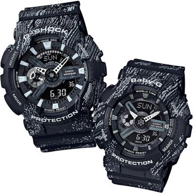 CASIO潮流必備霧狀蠟筆紋路印刷概念休閒組合錶(GA110TX-1+BA110TX-1黑