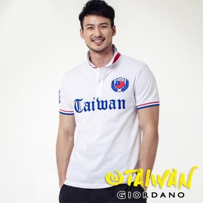 GIORDANO-男裝Taiwan系列彈性POLO