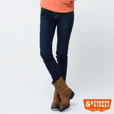 5th STREET 低調閃耀 亮片錶袋顯瘦高腰小直筒褲-女款(酵洗藍)