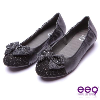 ee9 閃耀星光~靚亮鑲鑽蝴蝶結飾扣柔軟舒適平底娃娃鞋 黑色