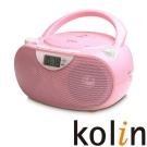 Kolin歌林 手提CD/MP3音響 KCD-WDC10M