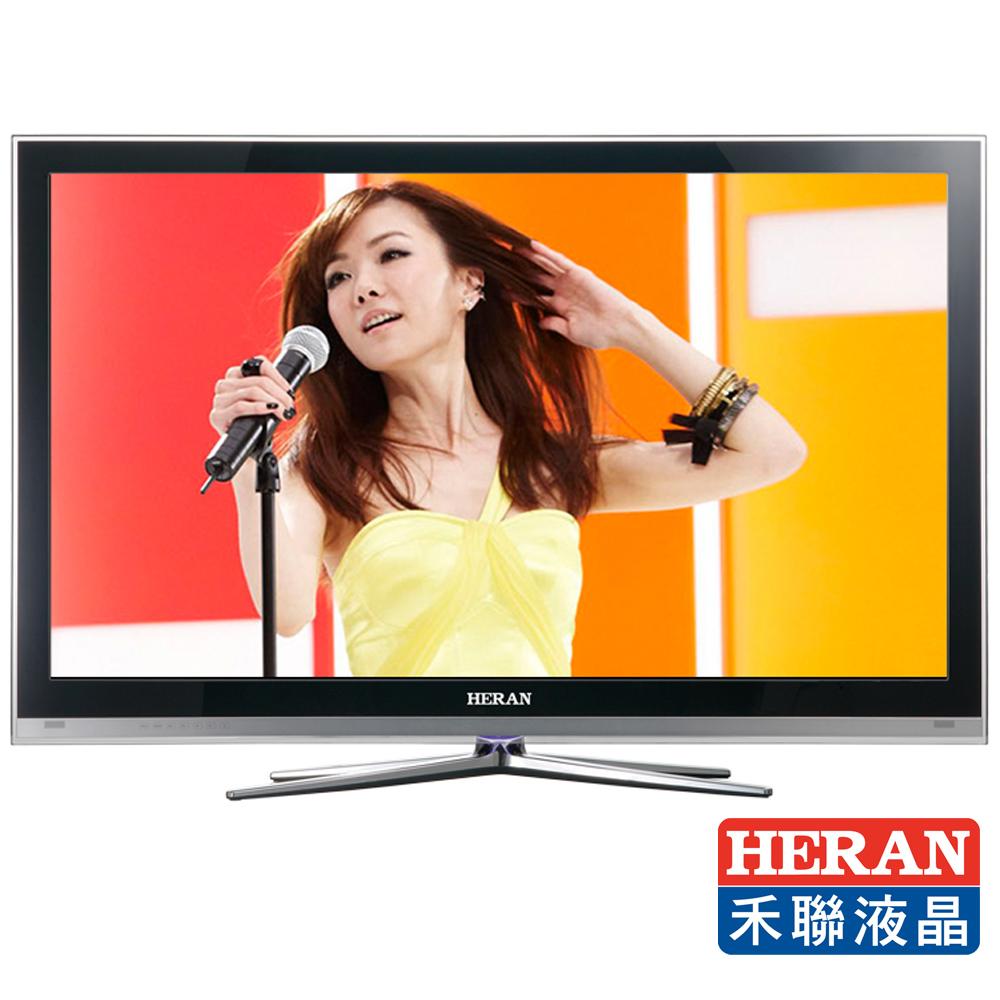 HERAN禾聯 46吋 LED卡拉OK液晶顯示器(HD-46Z56(E))