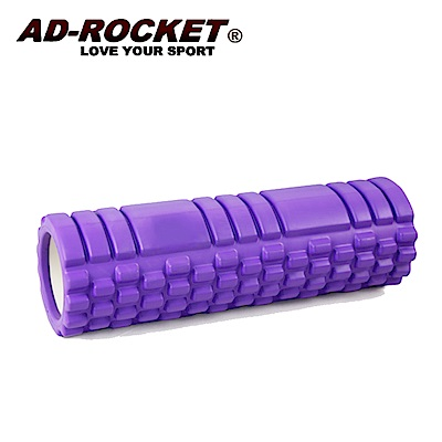 AD-ROCKET 45cm加長款瑜珈按摩滾輪/瑜珈棒/瑜珈柱 任選四色