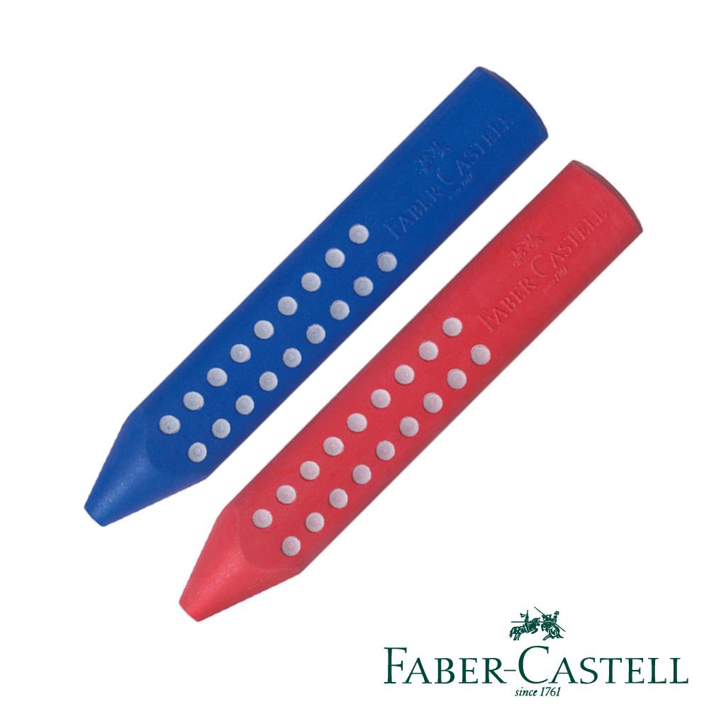 Faber-Castell 紅色系 GRIP 2001 橡皮擦 紅/藍 (不挑色)
