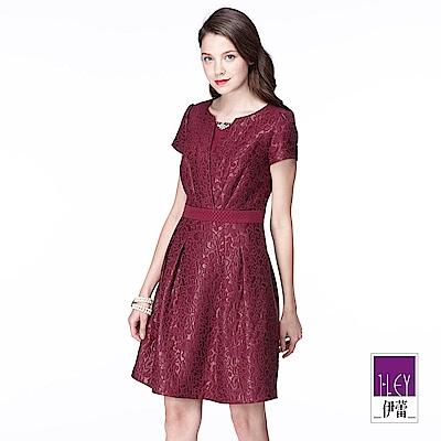 ILEY伊蕾 立裁摺精緻提花洋裝(紫)