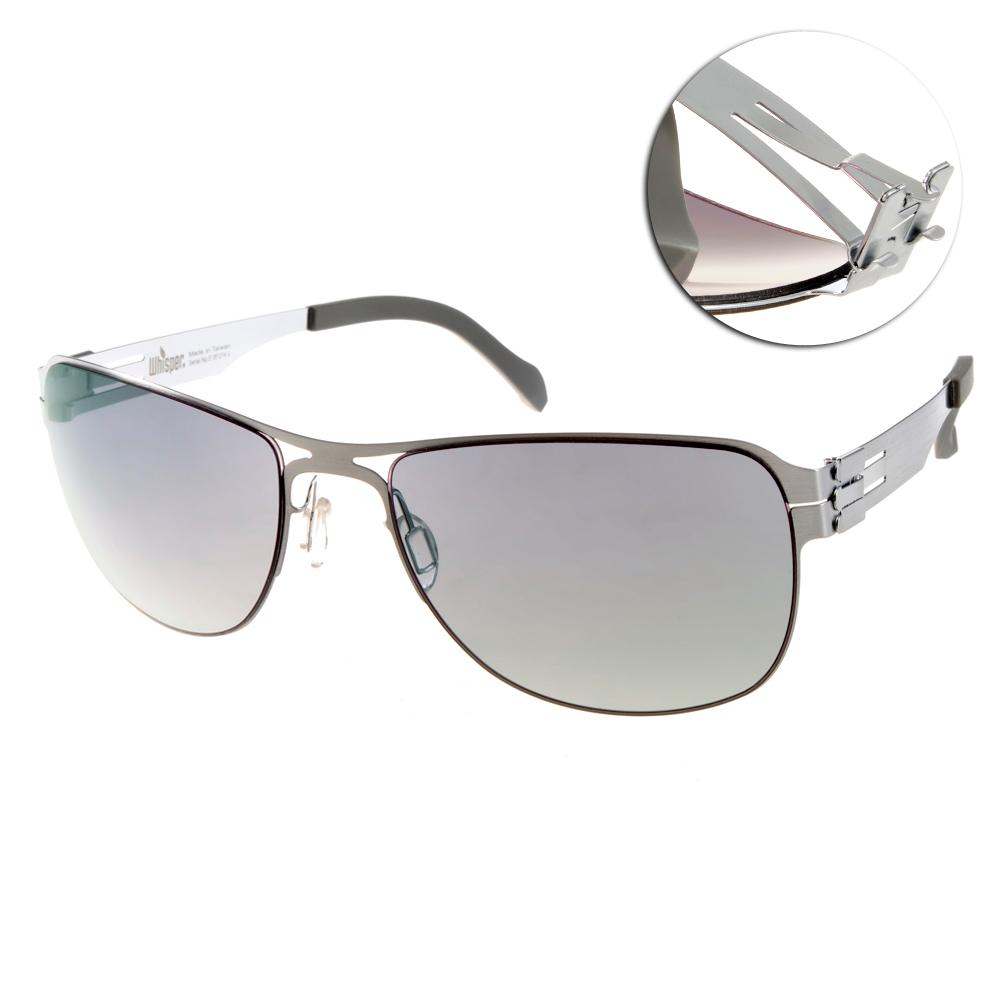 Whisper太陽眼鏡 薄翼鏡框/銀灰#WHL0001S C47BL