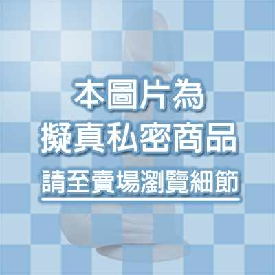 香港Venus等一個人老二 肉質擬真老二按摩棒 (首創正反轉+震動+吸盤)(快速到貨)