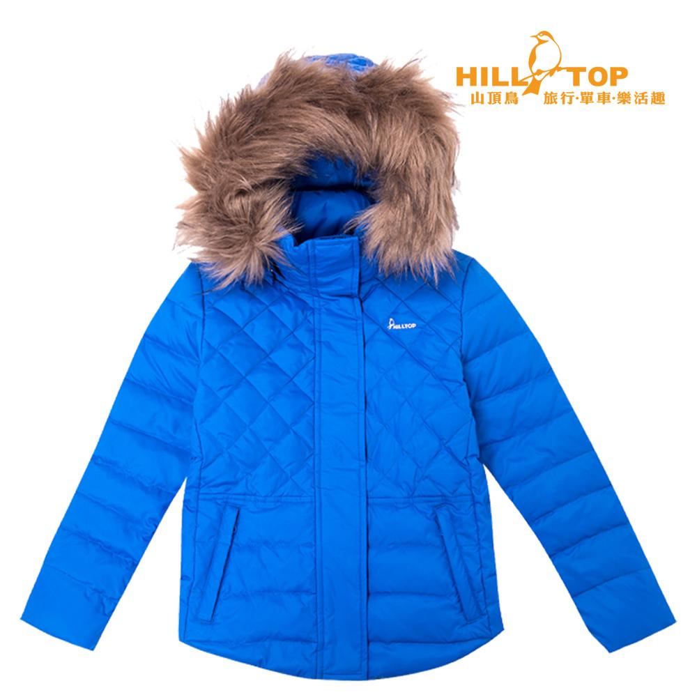【hilltop山頂鳥】童款超撥水蓄熱羽絨外套F22CI9海藍
