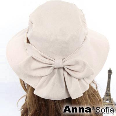 AnnaSofia-俏結滾裙邊-防曬護頸寬簷遮陽帽-米杏系