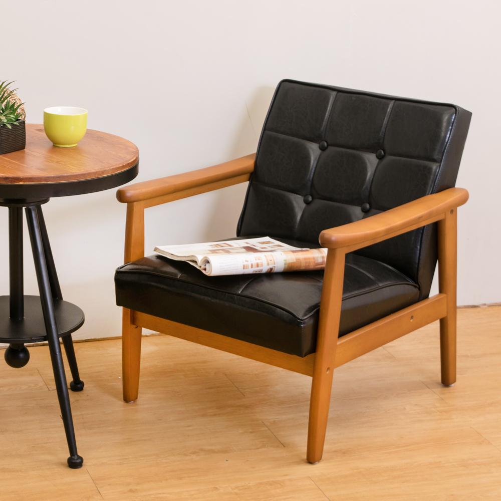 Boden 布蘭頓實木黑色皮沙發單人椅/單人座