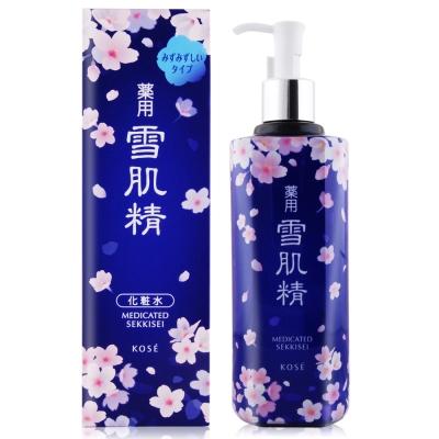 KOSE高絲 雪肌精500ml-緋櫻限量瓶(按壓式壓頭)