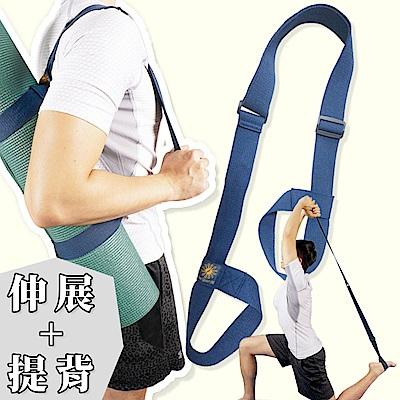 Fun Sport 卡蜜拉瑜珈墊提背帶(2入)(棉質)伸展帶/束帶※不含瑜珈墊