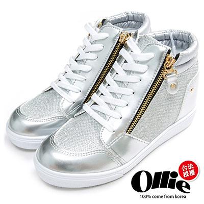 Ollie韓國空運-正韓製閃亮金蔥雙拉鍊休閒增高鞋-銀