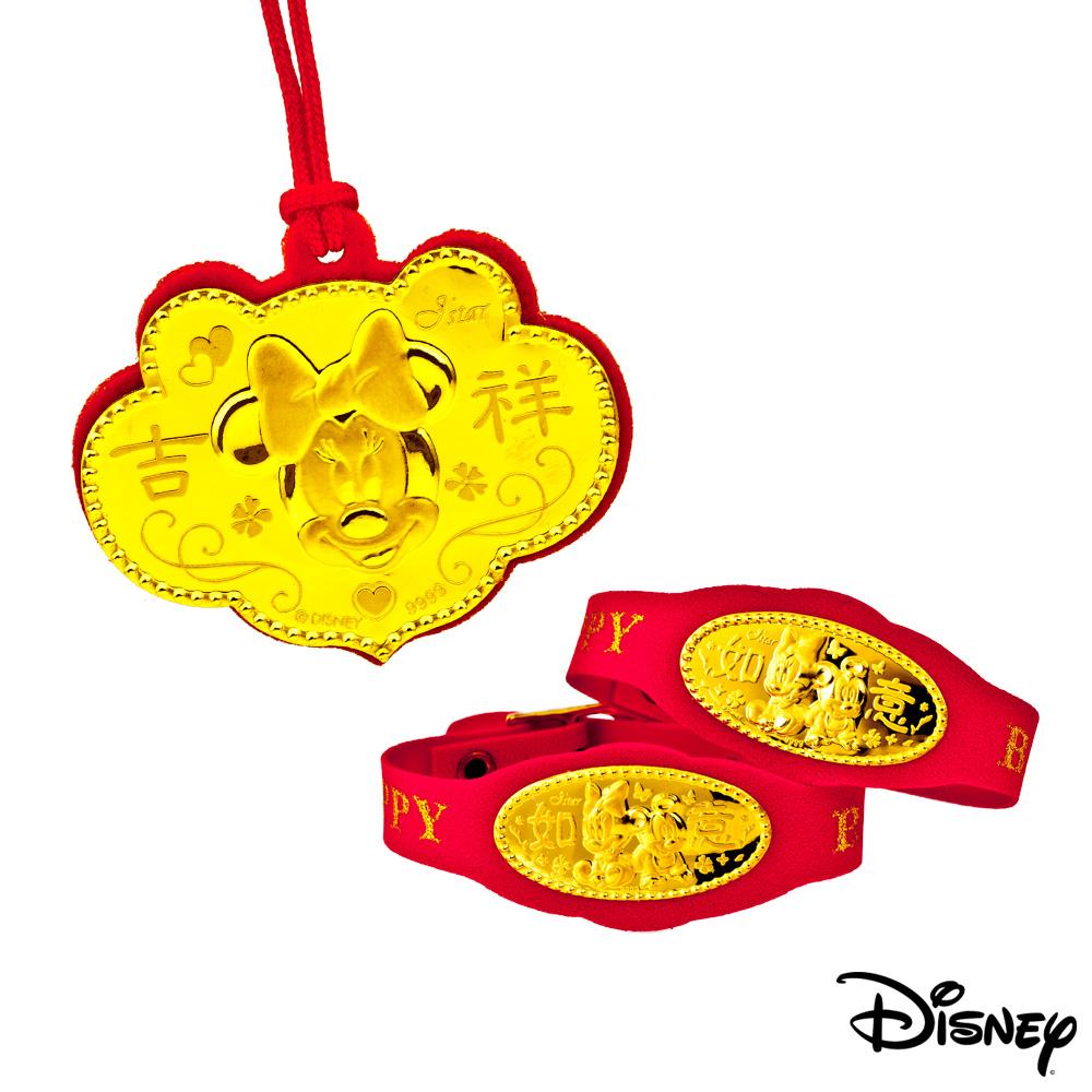 Disney迪士尼金飾 吉祥美妮三件式黃金彌月禮盒-0.2錢