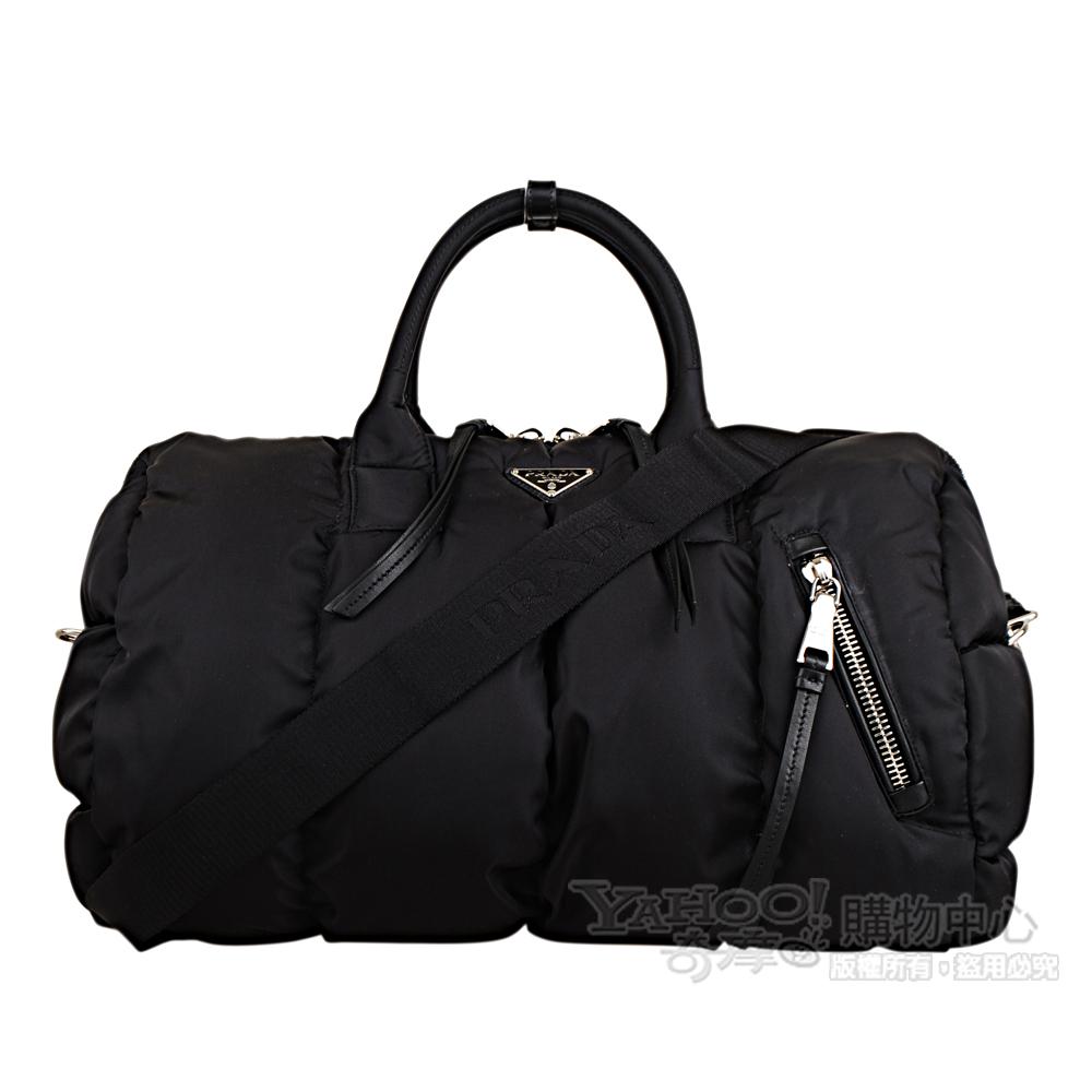 PRADA 經典尼龍三角鐵牌羽絨設計系列手提/側背包(黑)