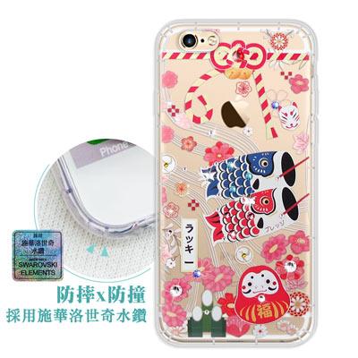 PGS iPhone 6s Plus 5.5吋 水鑽空壓氣墊手機殼(祈福御守)