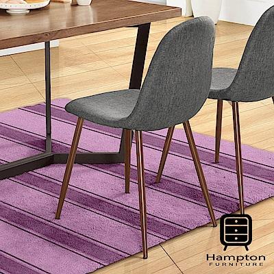 漢妮Hampton媞娜餐椅-45x52x87cm
