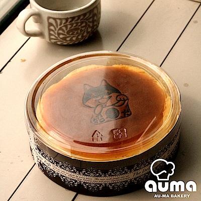 【奧瑪烘焙】柴媽莓果乳酪蛋糕X1個
