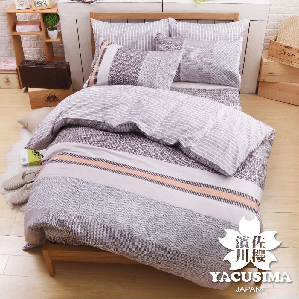日本濱川佐櫻-米蘭風情 台灣製加大四件式精梳棉兩用被床包組