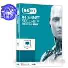 ESET 網路安全單機三年版