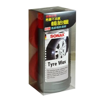 SONAX 舒亮亮麗不油膩輪胎蠟-快