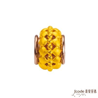 J'code真愛密碼 真心相連黃金/白鋼串珠